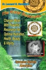 water_resonator_cover